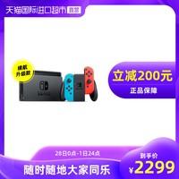 88VIP:Nintendo/任天堂 Switch 港版 续航增强版 红蓝