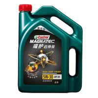 Castrol 嘉实多 磁护 5W-30 SN 全合成机油 4L