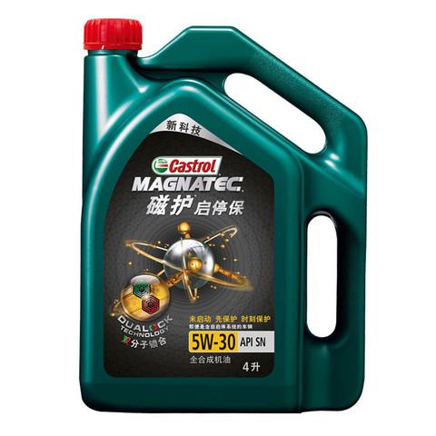 Castrol 嘉实多 磁护系列 磁护启停保 车用润滑油 5W-30 SN 4L