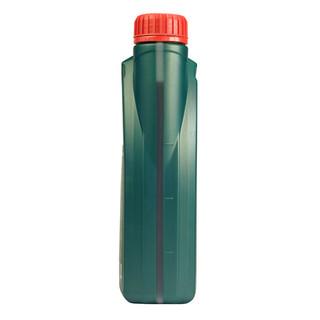 Castrol 嘉实多 磁护系列 磁护启停保 车用润滑油 5W-30 SN 1L