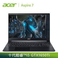 百亿补贴:Acer 宏碁 威武骑士 15.6英寸笔记本电脑(i5-10200H、8GB、512GB、GTX 1650Ti、72%NTSC)