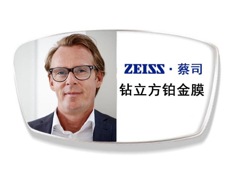ZEISS 蔡司 1.56折射率 新清锐钻立方铂金膜镜片 1片*2件