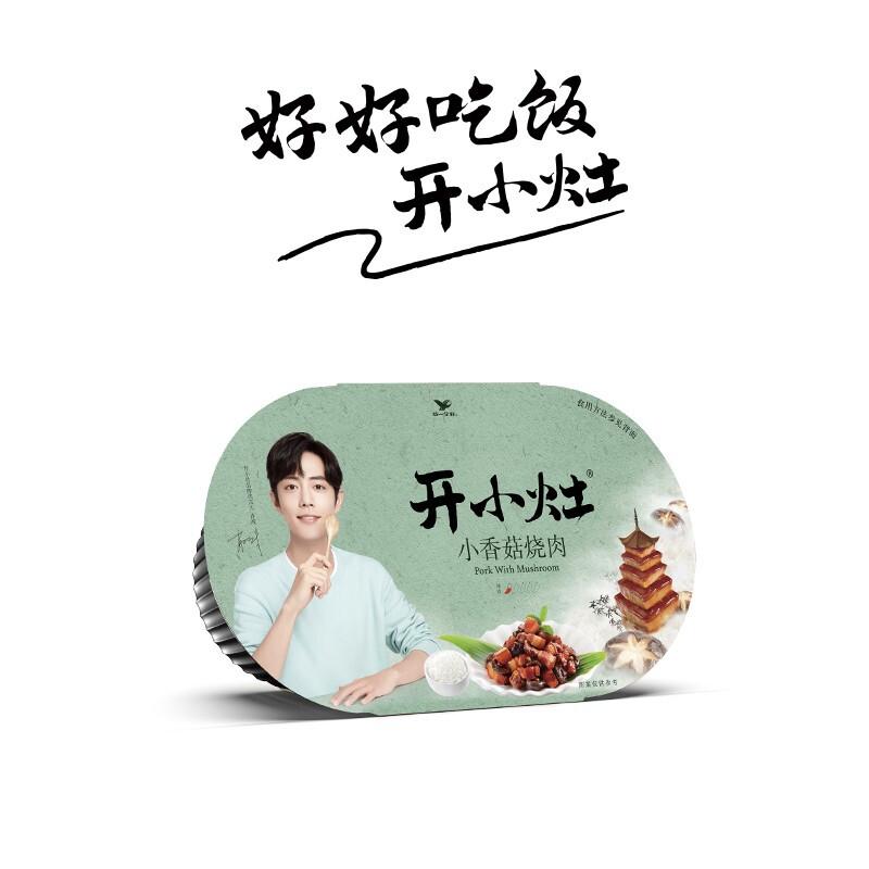 Uni-President 统一 开小灶 自热米饭 小香菇烧肉口味 236g 盒装