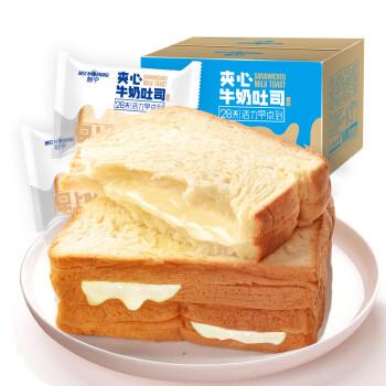 BEST MORNING 焙宁 夹心吐司 330g