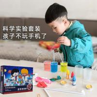益趣童年 科学实验套装益智玩具 108个实验(礼盒装)