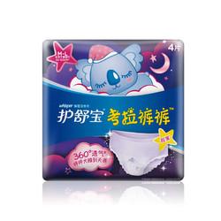 whisper 护舒宝 裤型系列裤型卫生巾 M-L码 4片