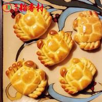 北京稻香村 蛋黄蟹酥 160g *10件
