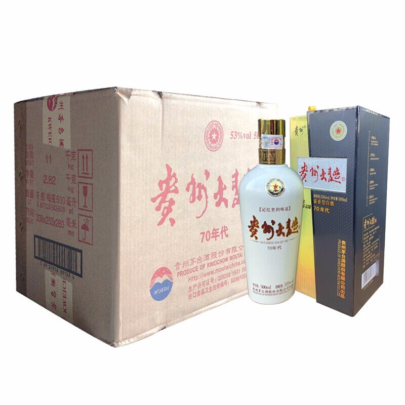 贵州茅台酒股份有限公司出品 贵州大曲酒 酱香型白酒 53度 白酒礼盒装 70年代 500ml*6瓶 整箱装