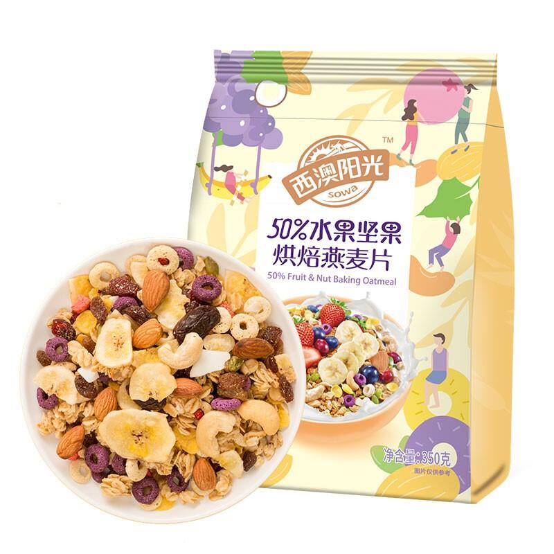 SEAMILD 西麦 西澳阳光 50% 水果坚果烘焙燕麦片 350g