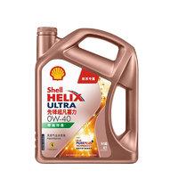Shell 殼牌 超凡喜力系列 先鋒超凡 車用潤滑油 0W-40 SN 4L