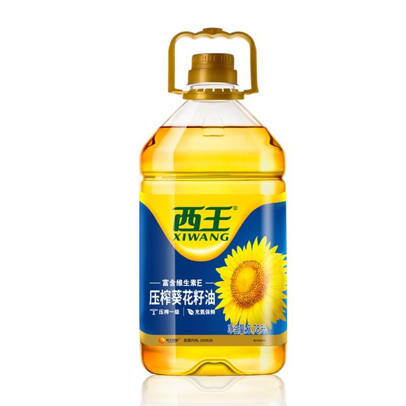 XIWANG 西王 压榨葵花籽油 3.78L