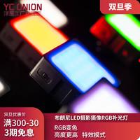 色影师 篇二十二:画质声音补光防护,四篇章打造轻量化摄影装备