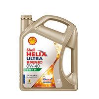 Shell 殼牌 超凡喜力系列 極凈超凡 車用潤滑油 0W-40 SP 4L