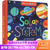 英文原版绘本 Hello World Solar System 你好 世界 太阳系幼儿百科 纸板书