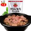 六婆 乐山跷脚牛肉 清汤火锅底料 四川特色小吃料