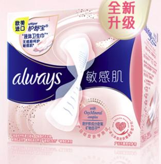 whisper 护舒宝 护肤级粉色液体·极护液体敏感肌系列日用液体卫生巾 24cm*16片