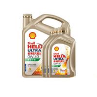 Shell 殼牌 超凡喜力系列 極凈超凡 車用潤滑油組合裝 0W-40 SP 4L+1L*3
