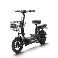 PLUS会员:XDAO 小刀电动车 TDT2090Z 新国标电动车