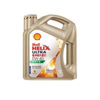 Shell 殼牌 超凡喜力系列 極凈超凡 車用潤滑油組合裝 0W-40 SP 4L*2