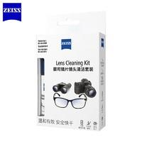ZEISS 蔡司 镜头清洁 三件套(一次性擦镜纸 16片、1瓶30毫升清洁喷雾、1张眼镜布)