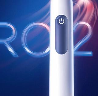 Oral-B 欧乐-B  Pro系列 Pro 2 3D声波旋转摆动电动牙刷 气质蓝