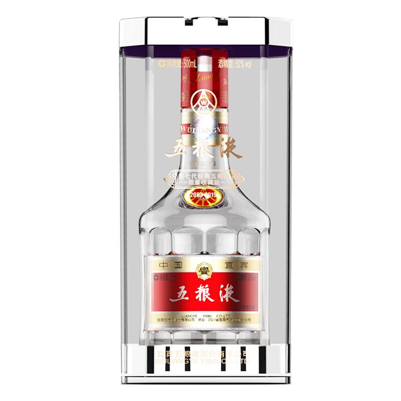 WULIANGYE 五粮液 普五 第七代 经典限量收藏版 52%vol 浓香型白酒 500ml*6瓶 整箱装