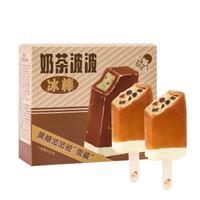 HEYTEA  喜茶   冰激凌雪糕奶茶波波口味    95g*6支装 *5件