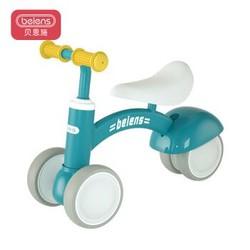 贝恩施儿童玩具平衡车宝宝滑步车防侧翻四轮稳固架构滑行车TC07加尔斯蓝