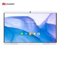 HUAWEI 华为 企业智慧屏 IdeaHub Pro 65英寸触控一体机白板 配落地支架