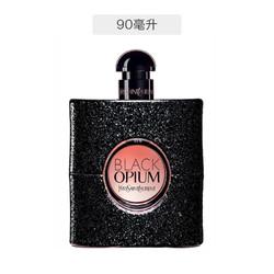 SAINT LAURENT PARIS 圣罗兰 黑鸦片浓香水 EDP 90ml