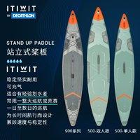 迪卡儂充氣式槳板SUPX500新款雙氣囊旅行巡航板探險漿板ITIWIT
