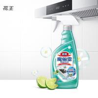 京东PLUS会员:Kao 花王 魔术灵 厨房清洁剂 500ml *4件