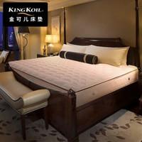 京东PLUS会员:KING KOIL 金可儿 星空 诺富特酒店款 弹簧床垫 180*200*22cm