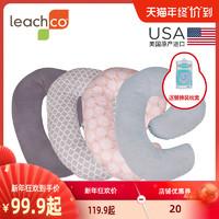 Leachco美国进口多功能孕妇枕头用品托腹护腰侧睡夏季侧卧抱靠枕