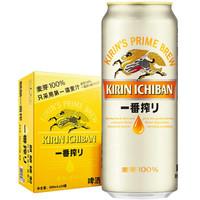 京东PLUS会员:KIRIN 麒麟 一番榨啤酒 500ml*24听 整箱装
