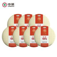 Chinatea 中茶 2020年经典7571普洱熟茶饼 357g*7 *2饼