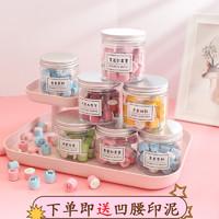 长诗 YZ48 糖果系列 木质手账印章罐装 26枚/罐 多款可选