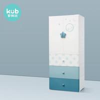 KUB 可优比 抽屉式收纳柜 挂衣式+3大抽-蓝色 +凑单品