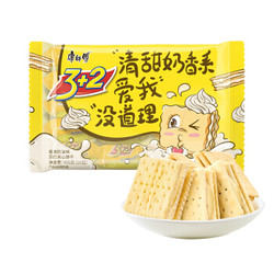 康师傅 3+2苏打夹心饼干蛋糕营养早餐办公室休闲零食小吃香浓奶油400g *5件