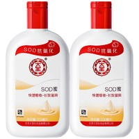 Dabao 大宝 SOD蜜 200ml*2瓶装+佳宝 小芒果水果干 18g +凑单品