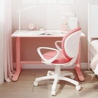京东PLUS会员:Loctek 乐歌 EC1+S02 电动升降儿童学习桌椅套装