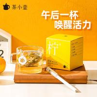 Teapotea 茶小壶 柠檬绿茶茶包 10袋装 *3件