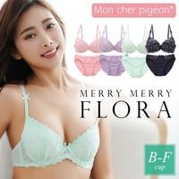 诗萝涵朵文胸套装B-F码SHIROHATO merry merry flora系列 *3件