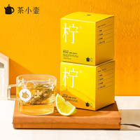 Teapotea  茶小壶 柠檬绿茶  2盒