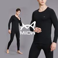 聚划算百亿补贴:Miiow 猫人 MRU20312405 保暖内衣套装