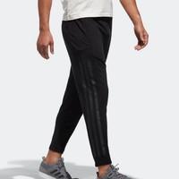 adidas 阿迪达斯 neo M 7/8 TP 男款长裤
