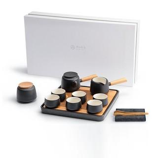 PLUS会员 : 南山先生 茶具套装 黑陶双侧把+六杯+茶叶罐+四方茶盘