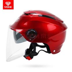 永恒电动摩托车头盔半盔夏季男电动车头盔女双镜片防晒轻便安全帽 深红