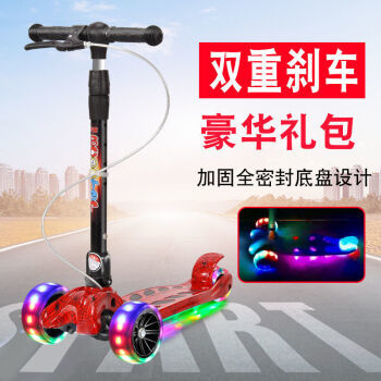 滑板车儿童新款2-6-8-12岁折叠音乐闪光升降三轮四轮男女孩滑滑车 拆卸款 活力红+pu轮