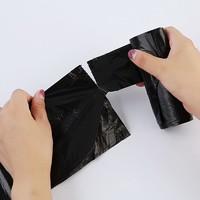 洁成背心式中号家用垃圾袋5卷 46cm*63cm*150只新料 黑色 *3件